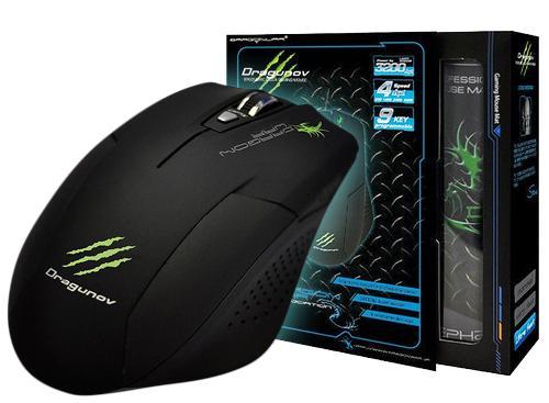 Dragunov | Dragon War - Mouse Gaming  | ELE-G3